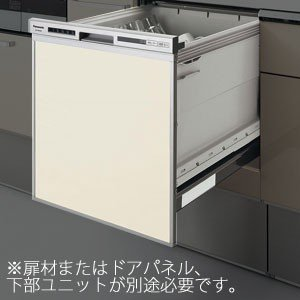*パナソニック*QSS45VS6SD 食器洗い乾燥機 幅450mm ドアパネル仕様 〈送料・代引無料〉 gas