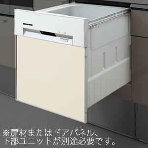 *パナソニック*QSSFB4515P 食器洗い乾燥機 幅450mm 上面操作タイプ ドアパネル仕様 シルバー色 〈送料・代引無料〉 gas