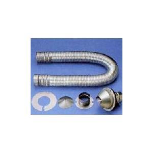 *リンナイ*DPS-75 ガス衣類乾燥機オプション 排湿管セット gas