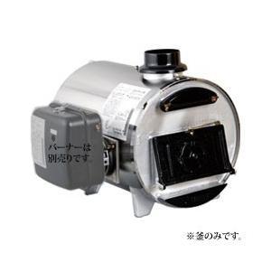 *長府工産*LK-8 焼却兼用ふろ釜 ロングタイプ〈LK-7の後継品〉〈送料・代引無料〉 gas
