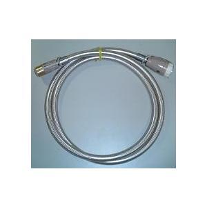 *接続用パーツ*専用ガスコード・ガスホース 2m 〈タイマー付炊飯器/ガス衣類乾燥機/ガスファンヒーター用〉|gas