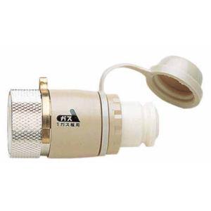 *接続用パーツ*JG101C ガス栓用プラグ カチット|gas