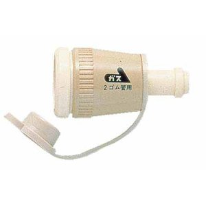 *接続用パーツ*JG200C ゴム管用ソケット カチット|gas