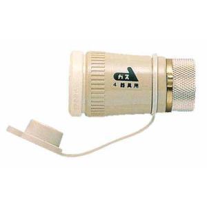 *接続用パーツ*JG401C 器具用ソケット カチット|gas