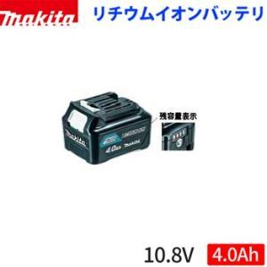 ●メーカー名:マキタ/Makita  ●品名・品番:BL1040B A-59863 10.8V 4....