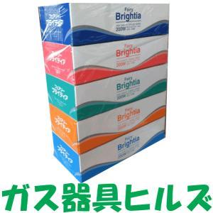1000円均一送料無料 ボックスティッシュ【9個入り+1個増量中】 ブライティアBOX|gaskigu-hills