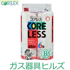 トイレットペーパー1パック(6R)×10パック芯なしコアレス ダブル 細穴タイプ|gaskigu-hills