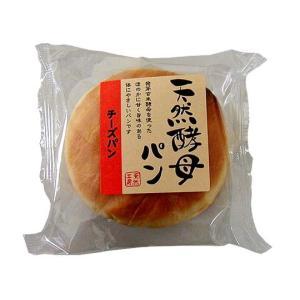 天然酵母丸パン チーズパン 12個入り  土筆屋 食彩館 菓子パン|gaskigu-hills