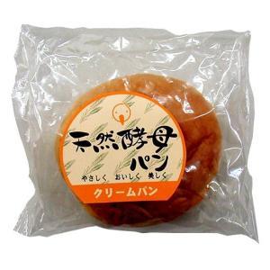 天然酵母丸パン クリームパン  12個入り  土筆屋 食彩館 菓子パン|gaskigu-hills