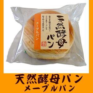 パン 菓子パン 天然酵母パン メープル12個入り|gaskigu-hills