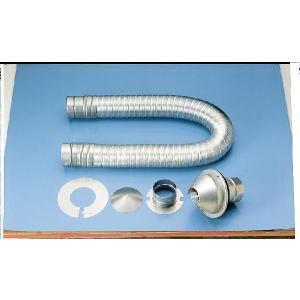 ※お取り寄せ・納期未定・リンナイガス衣類乾燥機 オプション 排湿管セット DPS-75|gaskigu-hills