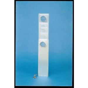 ※お取り寄せ・納期未定・リンナイガス衣類乾燥機 オプション 窓パネルセット DW-40|gaskigu-hills
