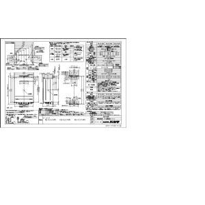 エコジョーズ FH-E247AWL ガス給湯器 パロマ   オート 5年保証  標準工事費込み 台所・風呂スタンダード リモコンセット付き 5千円商品券プレゼント|gaskigu-hills|02