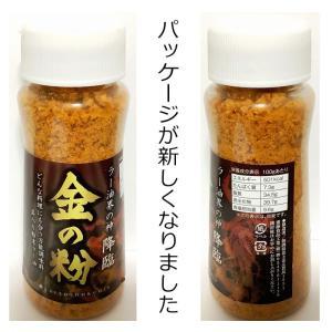 粉ラー油 具入り粉末ラー油 金の粉|gaskigu-hills|02