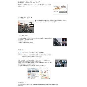 ガスコンロ パロマ CAFERI カフェリ PA-S71HP プロパンガス 都市ガス ガステーブル ガスレンジ ガス台 据置型 2口 天板幅56cm|gaskigu-hills|02