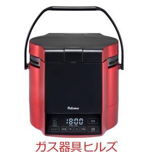 ガス炊飯器 パロマ 5合炊き 炊きわざ PR-M09TR プロパンガス 都市ガス|gaskigu-hills