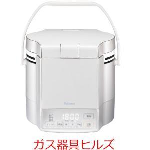 ガス炊飯器 パロマ 5合炊き 炊きわざ PR-M09TV プロパンガス 都市ガス|gaskigu-hills