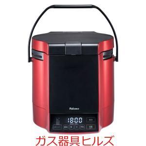 ガス炊飯器 パロマ 5合炊き 炊きわざ PR-M18TR プロパンガス 都市ガス|gaskigu-hills