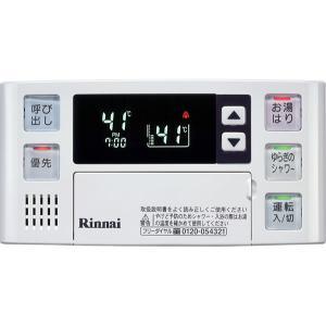 リンナイ 音声ナビリモコン 浴室リモコン ユッコシリーズ用 BC-140V|gaskigu