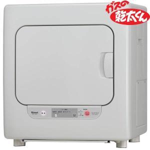 リンナイ ガス衣類乾燥機 乾燥容量 3.0kg RDT-30A|gaskigu