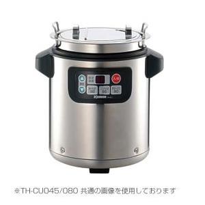 象印 (ZOJIRUSHI) 業務用 マイコンスープジャー TH-CU045|gaskigu