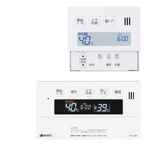ノーリツ 給湯暖房熱源機用リモコン RC-9134P マルチセット|gaskigu