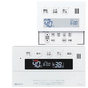 ノーリツ 給湯暖房熱源機用リモコン RC-9132P マルチセット|gaskigu