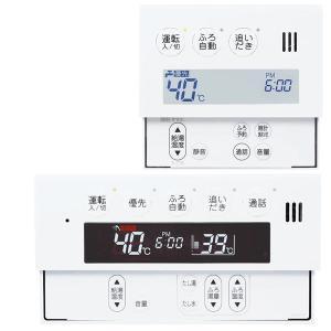 ノーリツ 給湯暖房熱源機用リモコン RC-9112P マルチセット|gaskigu
