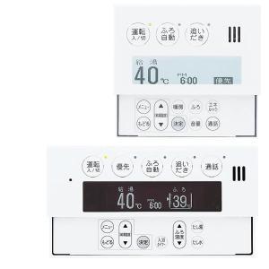 ノーリツ 給湯暖房熱源機用リモコン RC-9001PD マルチセット|gaskigu
