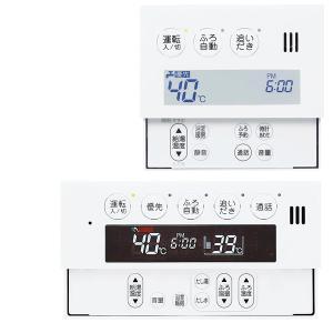 ノーリツ 給湯暖房熱源機用リモコン RC-9109P マルチセット|gaskigu
