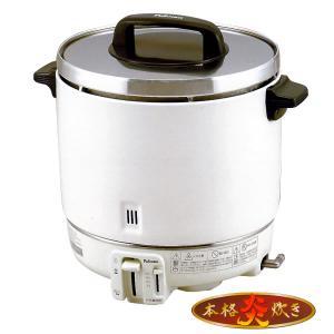 《プロパン用納期かかります》パロマ 業務用ガス炊飯器2升炊き(フッ素内釜) PR-403SF|gaskigu