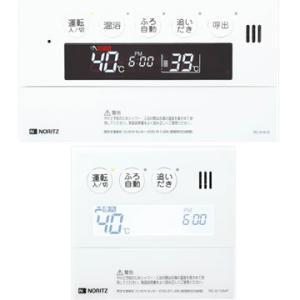 ノーリツ マイクロバブル専用マルチリモコン 標準タイプ RC-9161|gaskigu