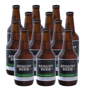アウグスビール IPA 330ml 12本セット AUGUST BEER|gaskigu
