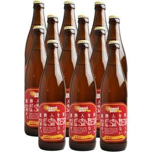 アウグスビール ピルスナー 500ml 12本セット AUGUST BEER|gaskigu