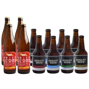 アウグスビール バラエティー 12本セット 1 AUGUST BEER|gaskigu