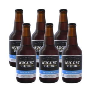 アウグスビール ホワイト 330ml 6本セット AUGUST BEER|gaskigu