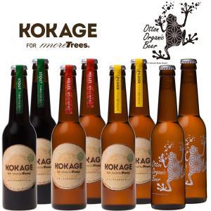 coconohop ココノホップ バラエティ8本セット (オットンオーガニックビール・ピルスナー・スタウト・へレス 各2本)|gaskigu