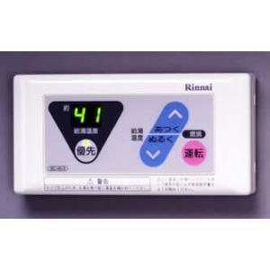 リンナイ 浴室リモコン BC-45-3|gaskigu