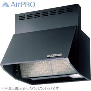 リンナイ レンジフード BDE-3HL-AP7517BK スタンダードフード(シロッコファン・ブーツ型)幅75cm/総高さ70cm ブラック|gaskigu