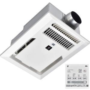 リンナイ 電気式浴室暖房乾燥機 BRS-C101HR-CX-RN(26-8869) 1室換気対応 1坪以下 プラズマクラスター《特定保守製品》|gaskigu