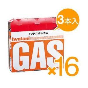 《まとめておトク》イワタニ カセットガス 3P CB-250-OR×【16個】|gaskigu
