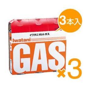 《まとめておトク》イワタニ カセットガス 3P CB-250-OR×【3個】|gaskigu