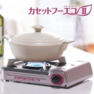 イワタニ カセットコンロ カセットフーエコII CB-ECO-2|gaskigu