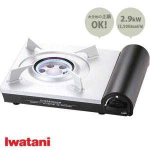 イワタニ カセットフー エコプレミアム CB-EPR-1 カセットコンロ|gaskigu