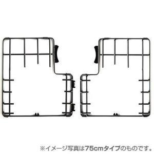 ハーマン 幅60ガラストップ専用 全面補助五徳(左右2分割)  DP0137|gaskigu