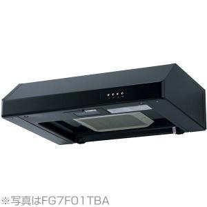 ノーリツ レンジフード 平型(ターボファン) 幅60cm ブラック NFG6F01TBA フラットフード [ハーマンFG6F01TBA] gaskigu