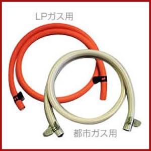 ゴムホース60cm(内径9.5mm)バンド付き [ガスコンロ/ガス炊飯器/ガスオーブン等の接続に]|gaskigu