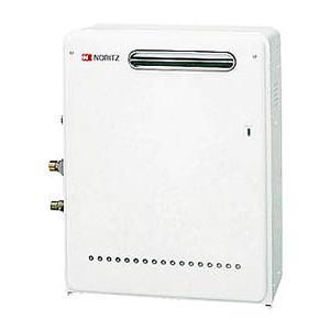 ノーリツ ガス給湯器(給湯専用)屋外据置形 16号オートストップ GQ-1637RX|gaskigu