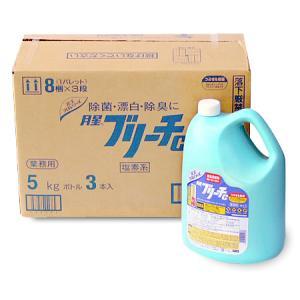 花王プロシリーズ ブリーチC(業務用) 5kg×3本入り|gaskigu
