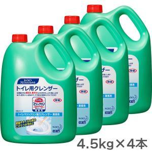 花王プロシリーズ トイレマジックリン 強力クレンザー 業務用 4.5kg×4本|gaskigu